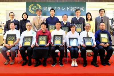 We display the third green leaves brand authorization-type group photo