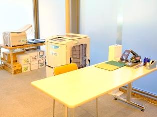 Work corner image