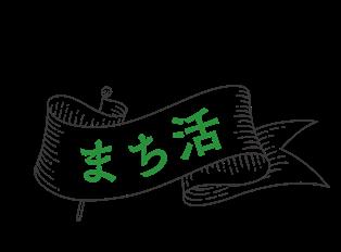 Pueblo el logotipo vivo