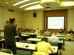 El estado de la sesión de la sesión de información para la Aoba Pupilo pueblo desarrollo pauta revisión