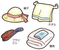 Sombrero, toalla, peine del cepillo, imagen del bedclothing,