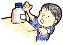Imagen para advertir el bebiendo por equivocación del niño