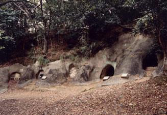 Ichigao excavan el grupo de la tumba antiguo