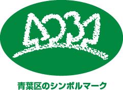 Emblema del pupilo de Aoba