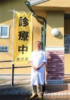 Bandera amarilla de la clínica dental