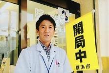 Bandera amarilla de la farmacia
