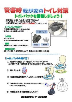 Yokohama de información público ASAHI guardan el problema de febrero de versión