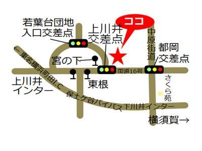 Kawai, Yokohama-shi comunidad cuidado plaza mapa