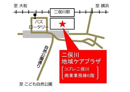 Futamatagawa, Yokohama-shi comunidad cuidado plaza mapa