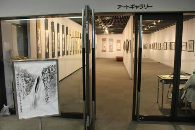 Photograph of display scenery