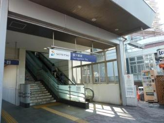 Photograph of the Tsurugamine Station north exit