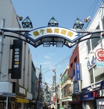 Photograph of Tsurugamine mall entrance