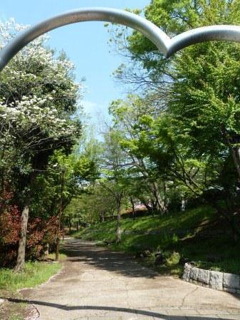 Photograph of Tsurugamine Park entrance