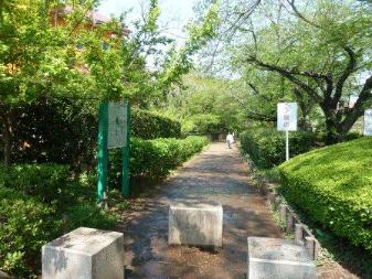 Photograph of oldness and ridge way city park entrance