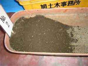 The soil mixing method 3