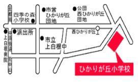 Hikari small komiha map