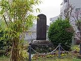 Photograph 1 of Prince Shigetada Hatakeyama monument