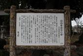 Grave 2 of Shigetada