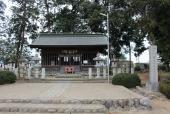 Grave of Shigetada