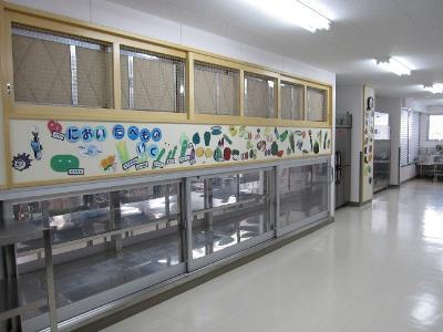 도쓰카 초등학교(사진 2)