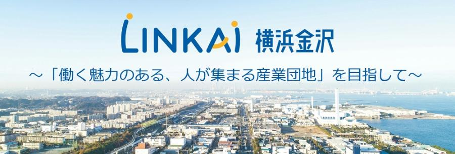 "For LINKAI Yokohama Kanazawa ""industrial housing complex that people gather with charm to act"""