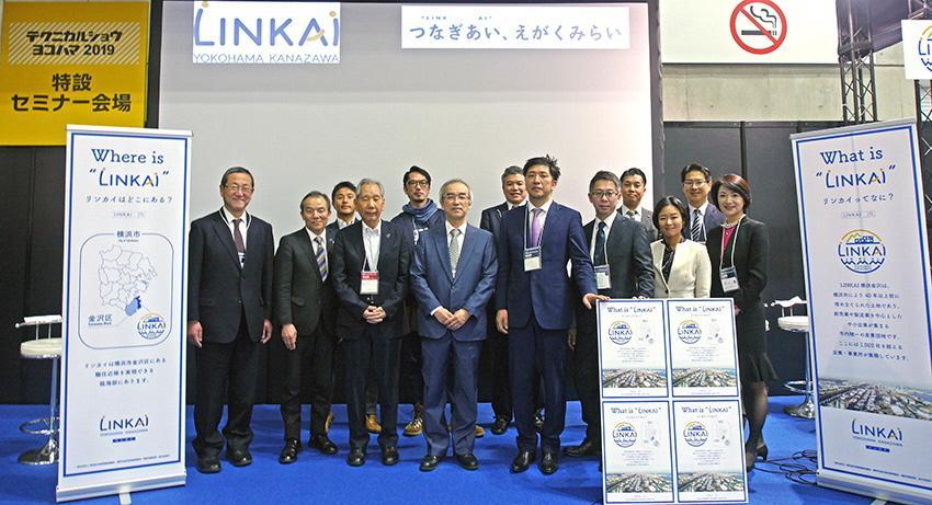 Fotografía de grupo por el Yokohama de LINKAI el Kanazawa foro participante
