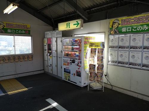 We are publishing in Kanazawa-Hakkei Station
