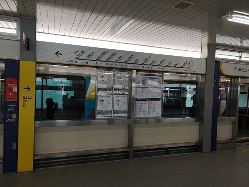 We are publishing in Shin-Sugita Station.