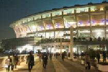 요코하마 국제 종합경기장
