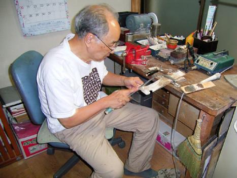 State of work of kyu﨑kisei Meister