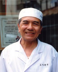 Masamichi Nakamaru Meister photograph of the face