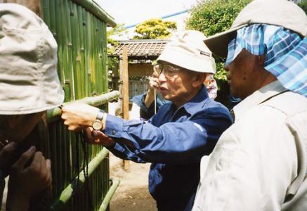 State of instruction of Daigo Shuichiro Meister