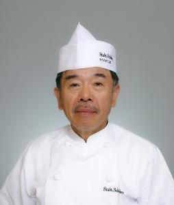Ichiro Nakayama Meister photograph of the face