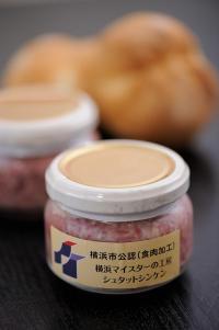 Corned beef of Ichiro Nakayama Meister