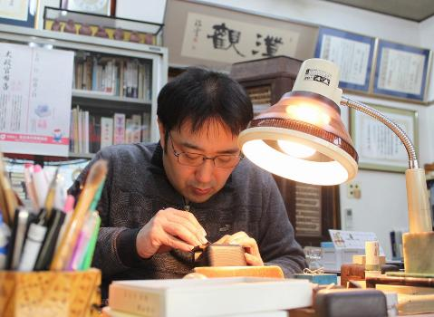State of work of Nobuyuki Kunimine Meister
