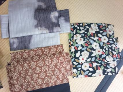 Work of Koji Mizumori master