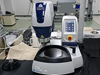 The appearance of automatic abrasion device