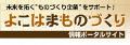 Banner of Yokohama manufacturing information portal site