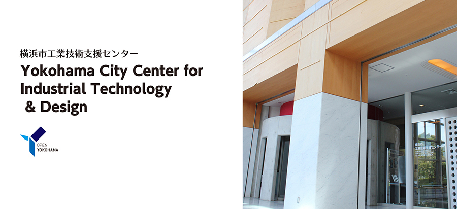 Industrial technology support center appearance photograph