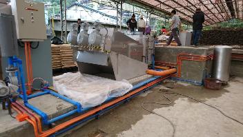 Image of dewatering point of sludge dewatering processor
