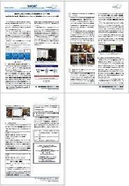 yport news leter no.7