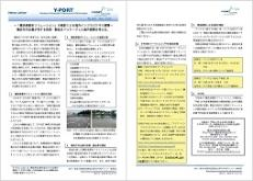 yport news leter no.6