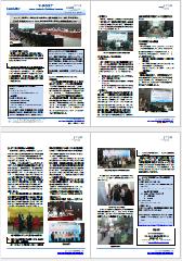 n017newsletter