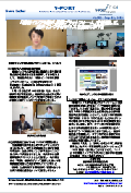 YPORT News letter20