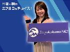 Chọn FM Yokohama vào sáng Chủ nhật!