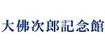 Osaragi Jiro museu comemorativo