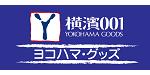(um) YOKOHAMA GOODS 001