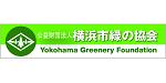 (interesse público incorporou fundação) Associação de Midori, Yokohama-shi