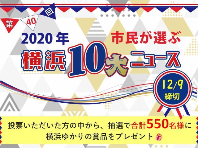 Yokohama 10 grandes notícias