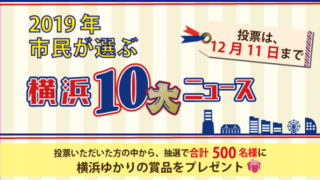 Yokohama 10 great news
